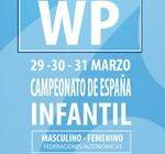 Cto.España Infantil FFAA